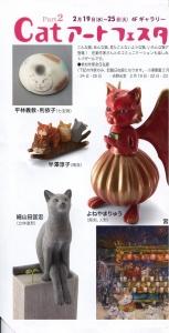 猫img074 (2)