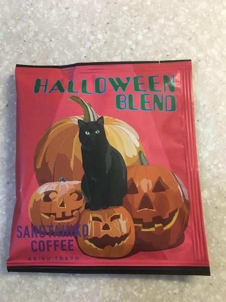 19,10ハロウィンのコーヒー正