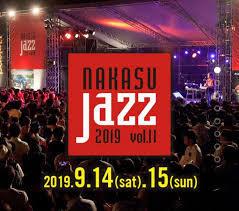 2019中州Jazz TOP