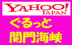 new2019 yahoo shoppingロゴ メール用