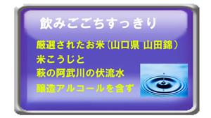 pop-004 メール用