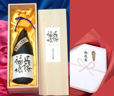 Gift-001 メール用