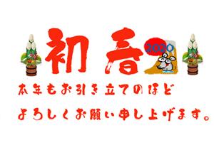 2014お酒 TOP 原画
