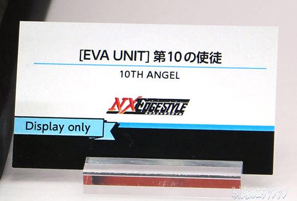 shin_ev2020_fn064s.jpg