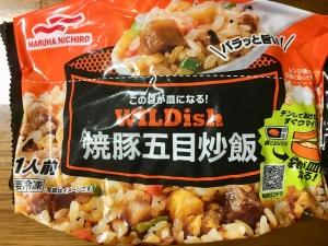 WILDish 焼豚五目炒飯