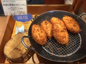 牛肉と野菜のカレーパン