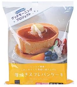 セレクト 厚焼きスフレパンケーキ2