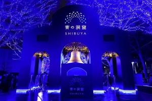 青の洞窟 SHIBUYA2