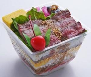 米沢牛ミルフィーユ弁当