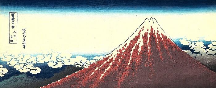 Katsushika Hokusai 0901 0752 700