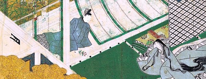 Tosa Mitsuyoshi 0803 0832 700