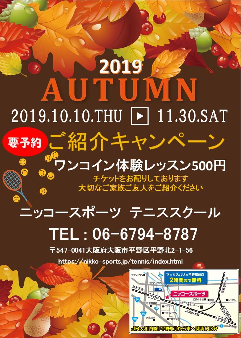 invitation201910.jpg