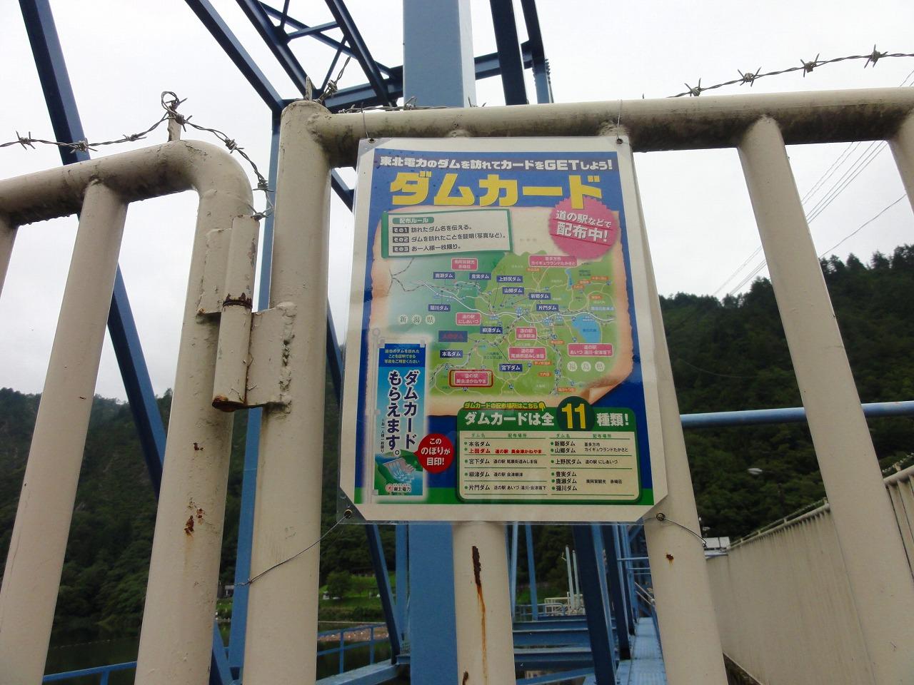 ひさしぶりのキャンプツーリング(上田ダム)