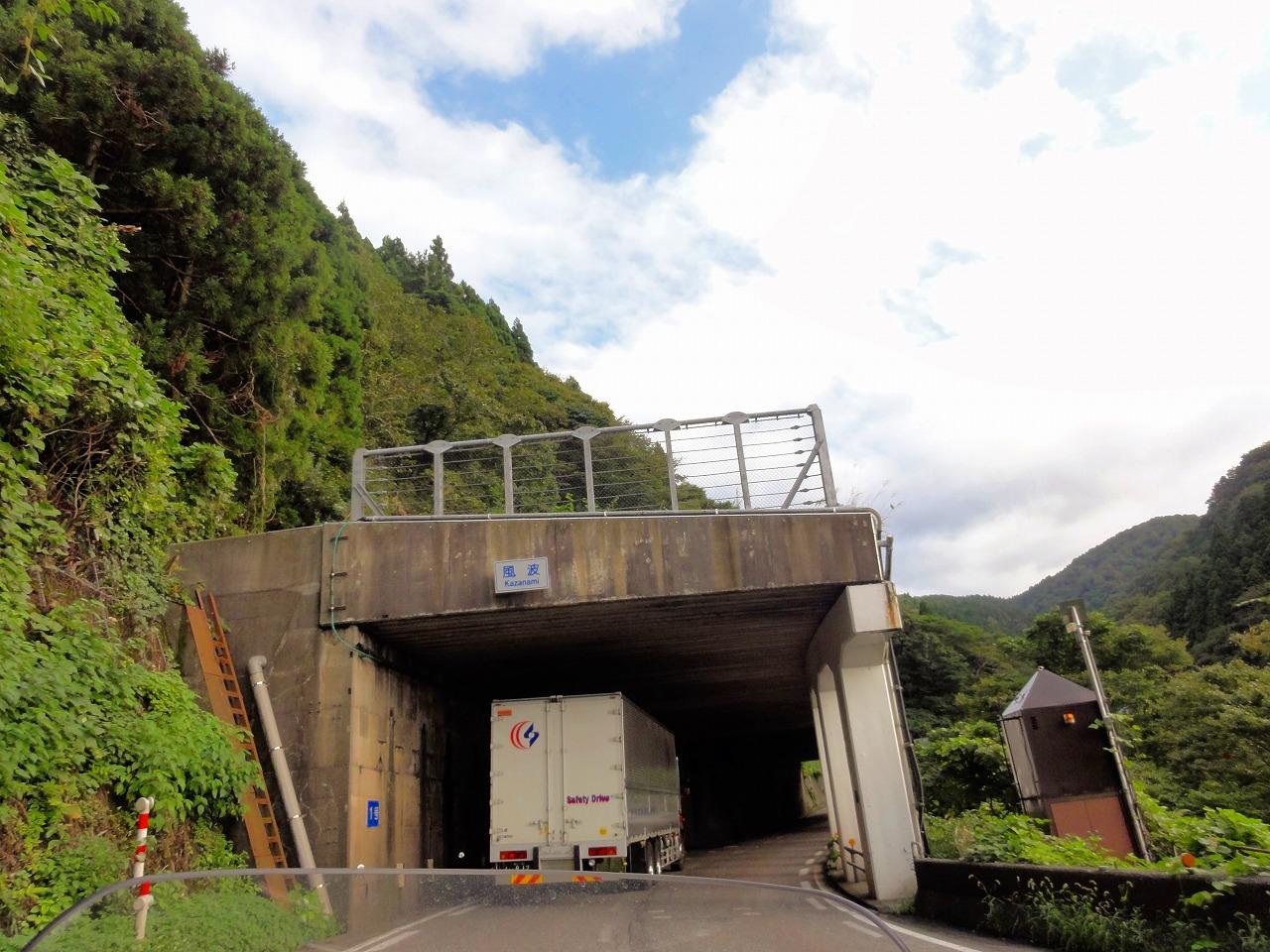 ひさしぶりのキャンプツーリング(糸魚川)
