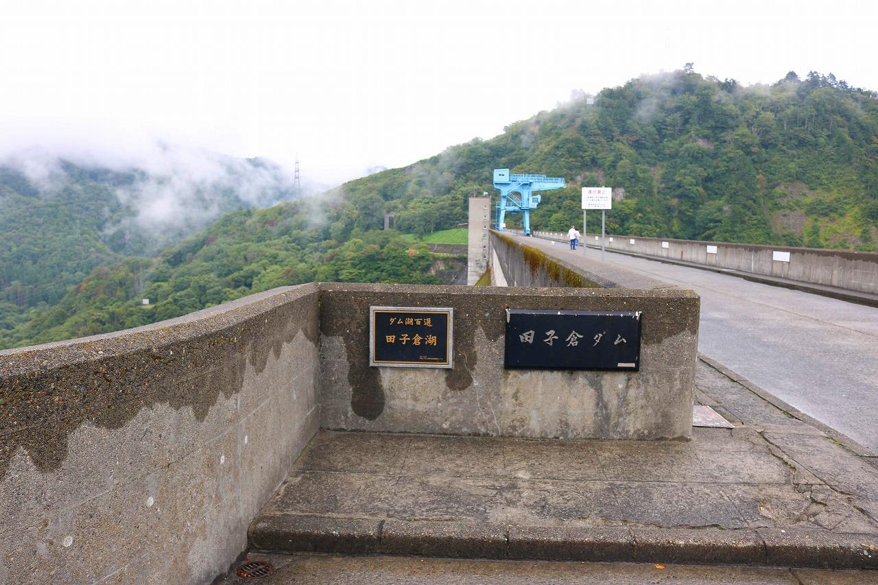 ひさしぶりのキャンプツーリング(田子倉湖)