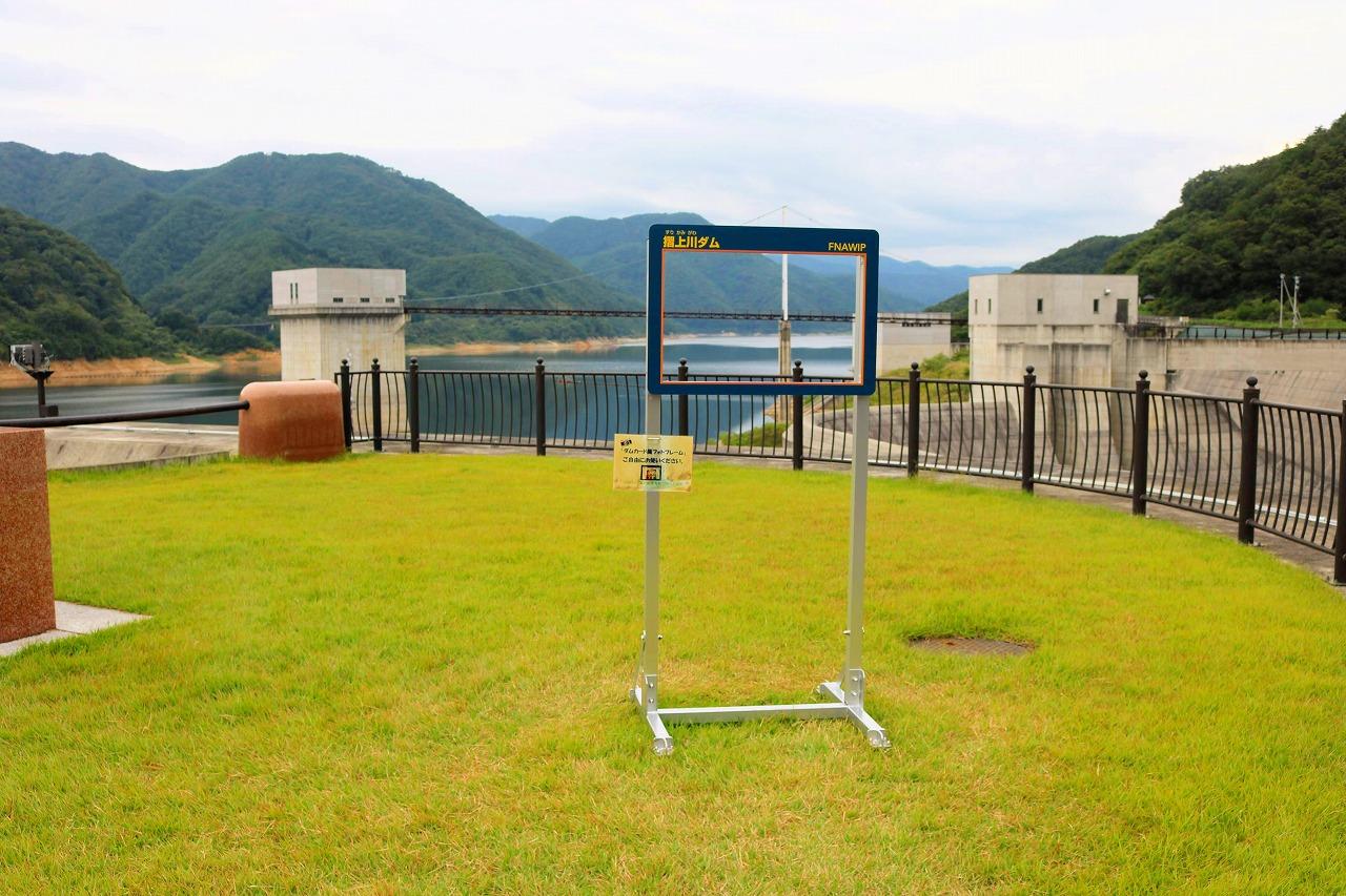 ひさしぶりのキャンプツーリング(摺上川ダム)
