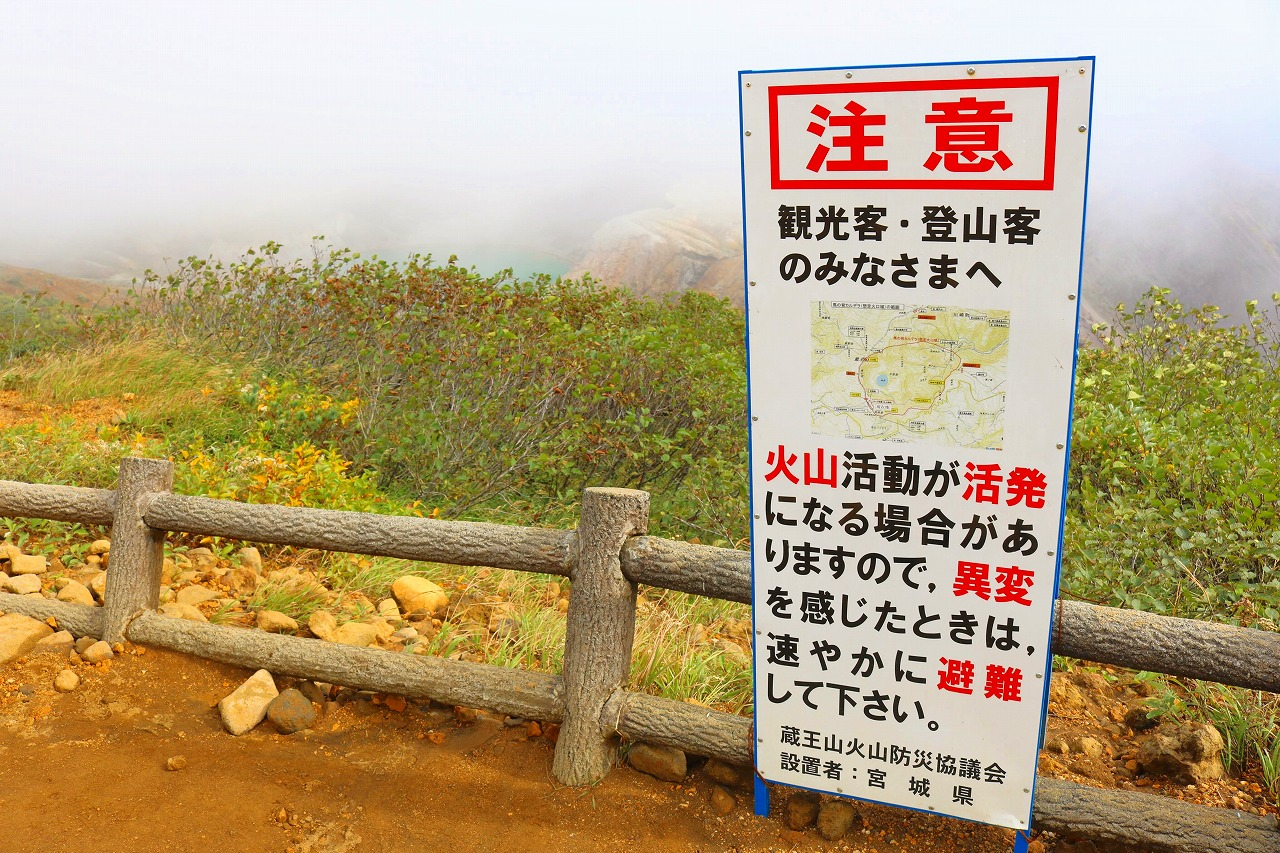 ひさしぶりのキャンプツーリング(蔵王)
