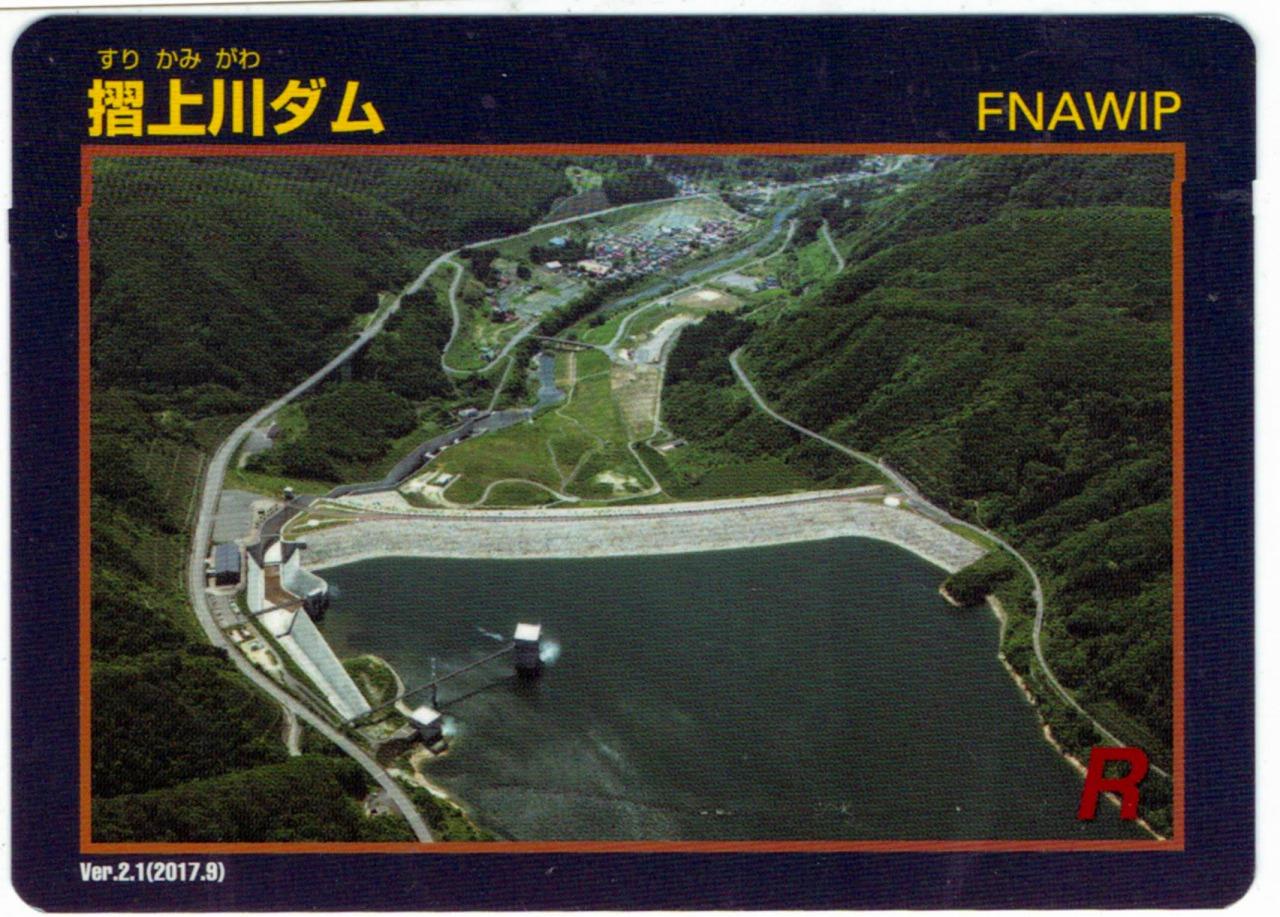 ひさしぶりのキャンプツーリング(摺上川ダム・ダムカード)