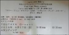 LJM_ticket