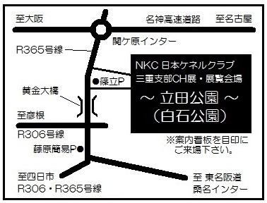 いなべ立田公園白石公園-地図