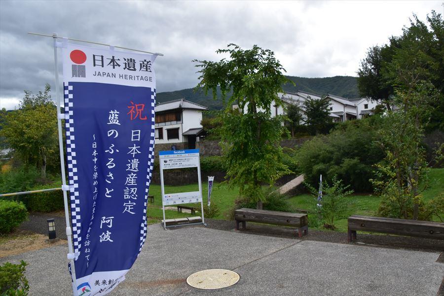 日本遺産1