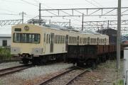 20020926-203.jpg