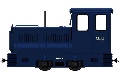 No10-1.png