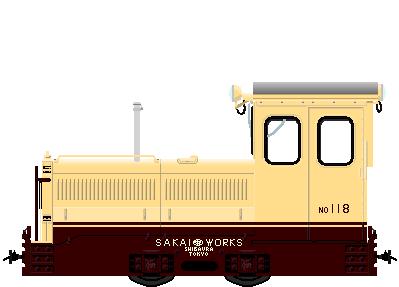 No118-1.png