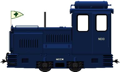 No13-1.png
