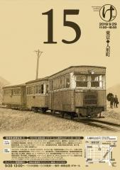 keibensai2019-1.jpg