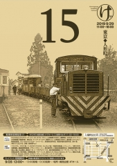 keibensai2019-2.jpg