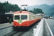 oigawa-mc313-960810.jpg