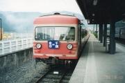 oigawa-tc2001-960810.jpg