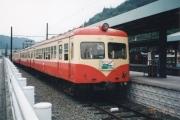 oigawa-tc512-960810.jpg