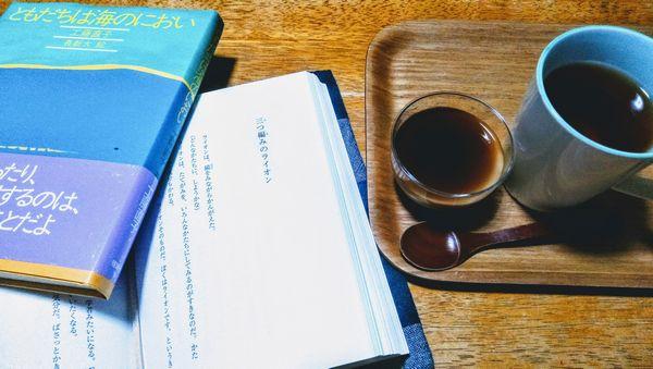 コーヒープリンと本