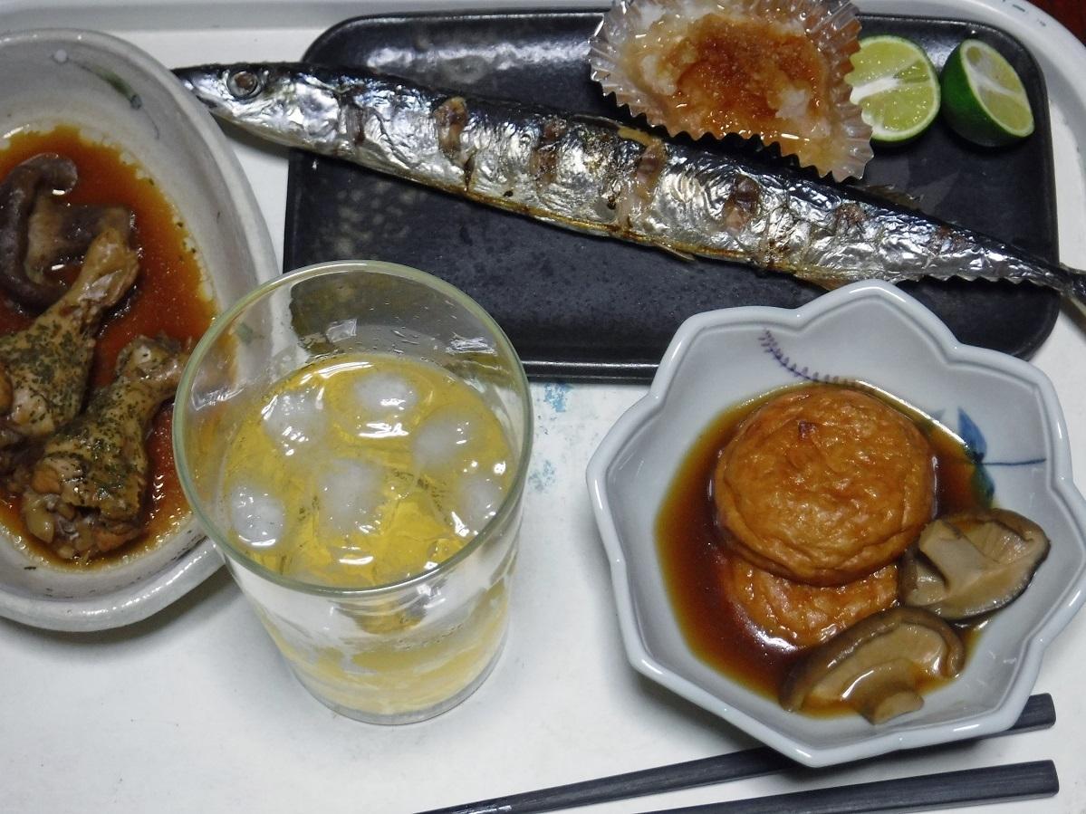 ブログ 夕食  サンマ定食.jpg