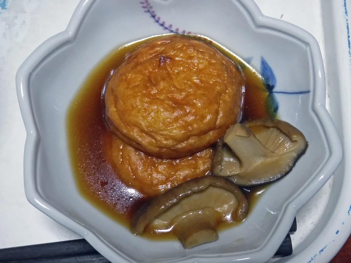 ブログ 夕食 サンマ定食のお供,うおがし.jpg