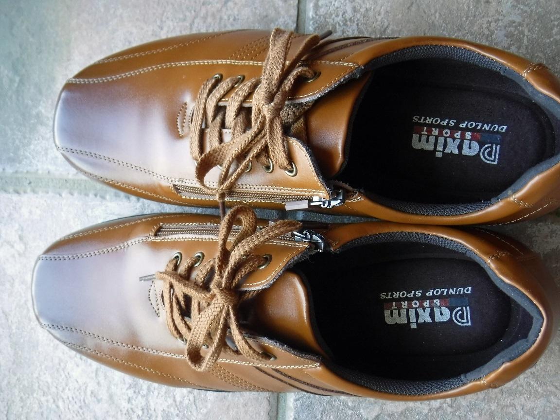 ブログ 新しい靴.jpg