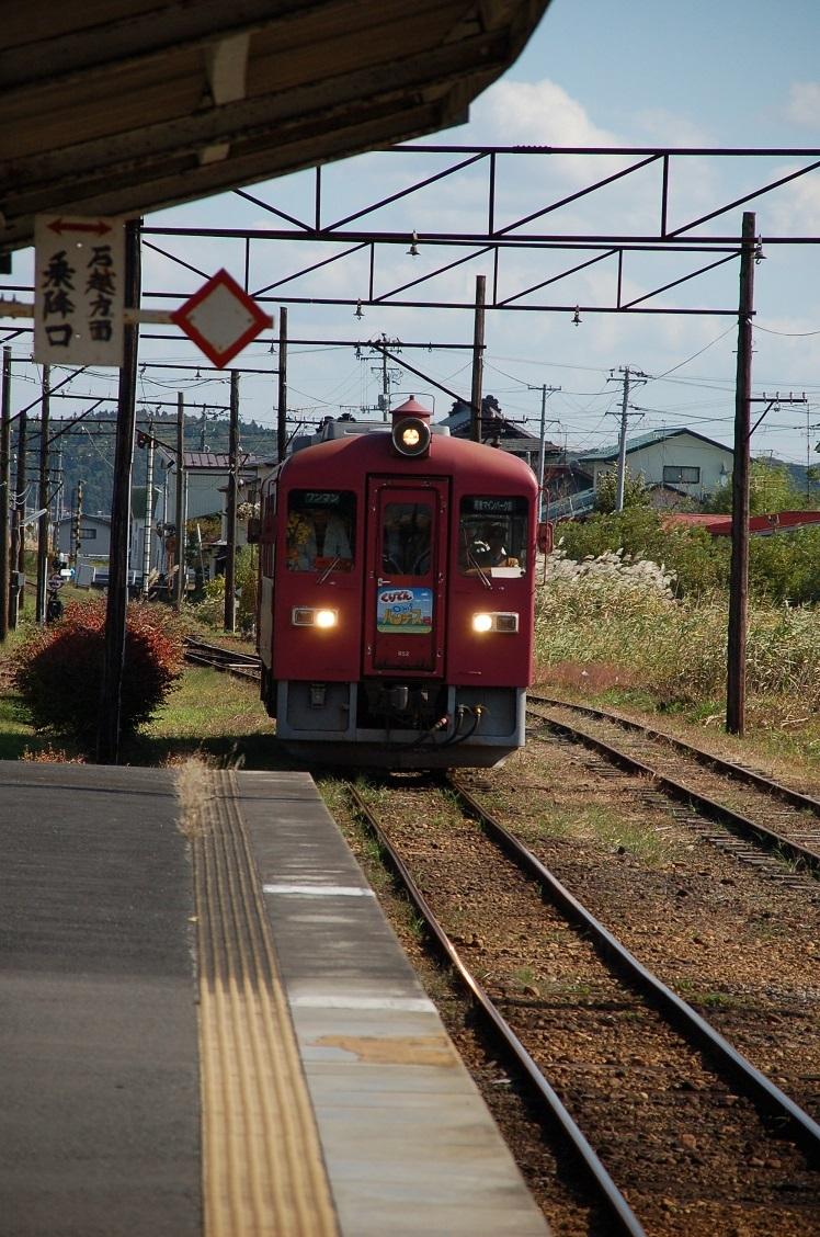 ブログ くりでんの列車.jpg