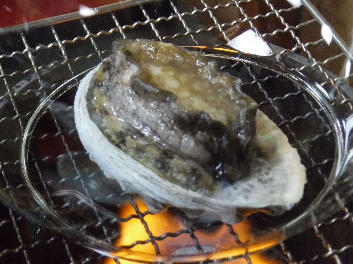 ブログ アワビの踊り焼き.jpg
