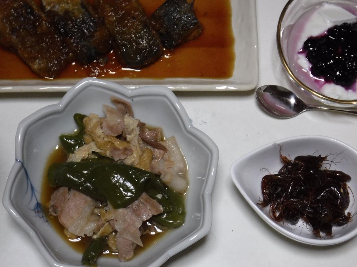 ブログ 夕食  ピーマンの煮物定食.jpg