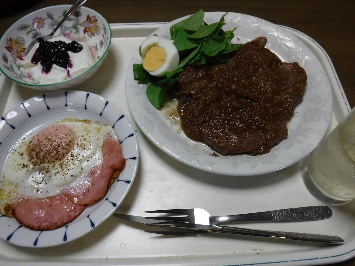 ブログ 夕食 ステーキ定食.jpg