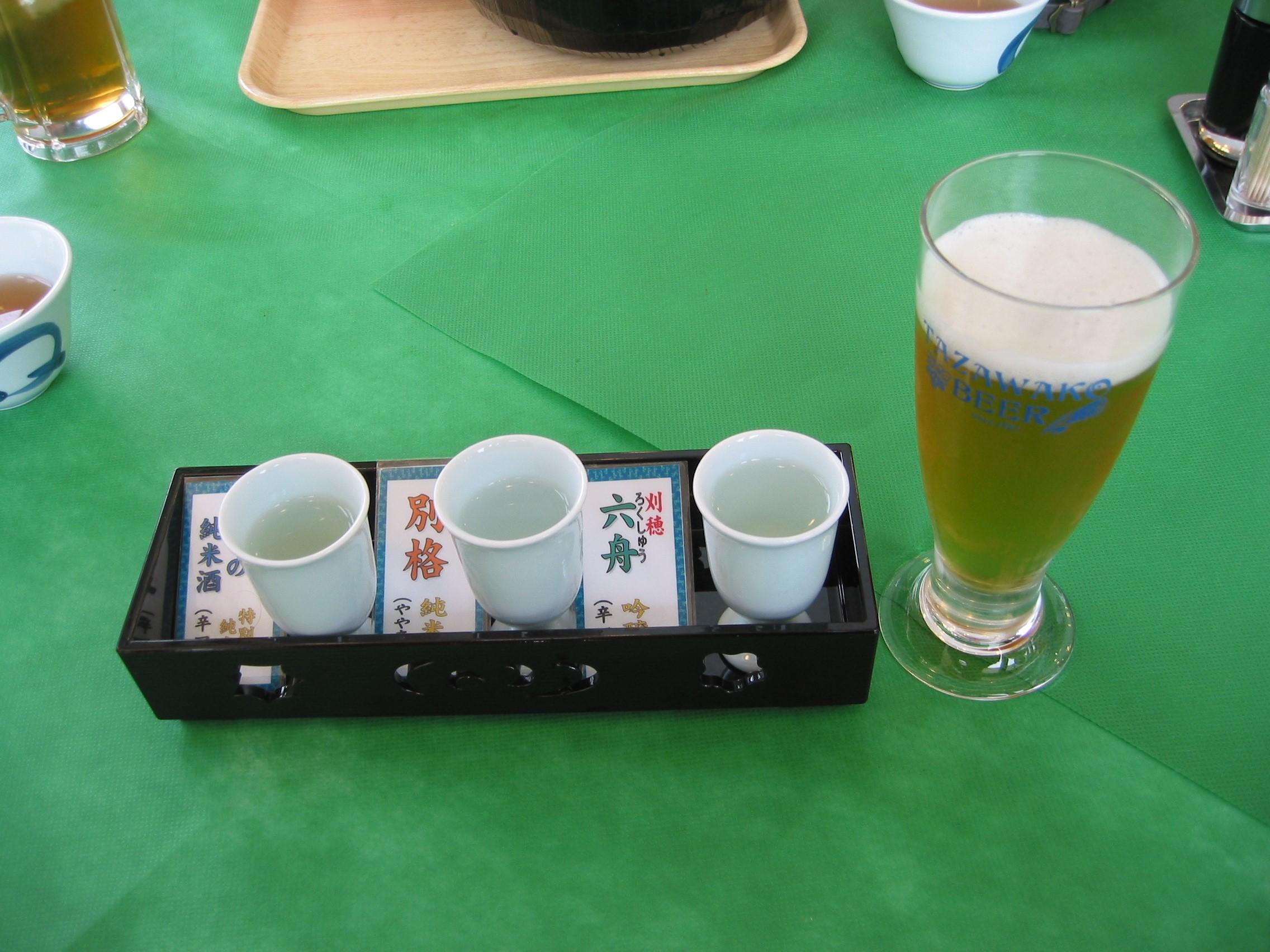 昼のお酒.jpg