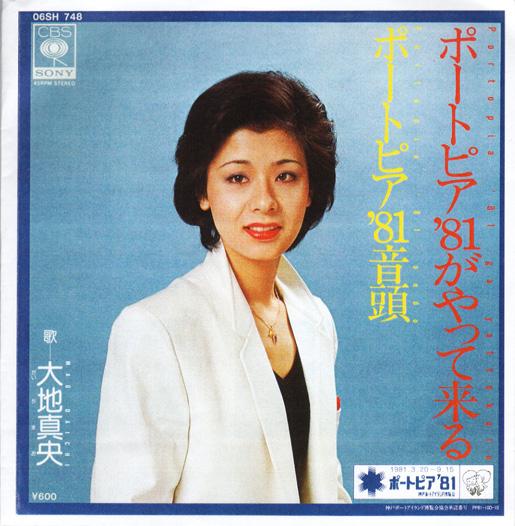 yattekuru_09.jpg