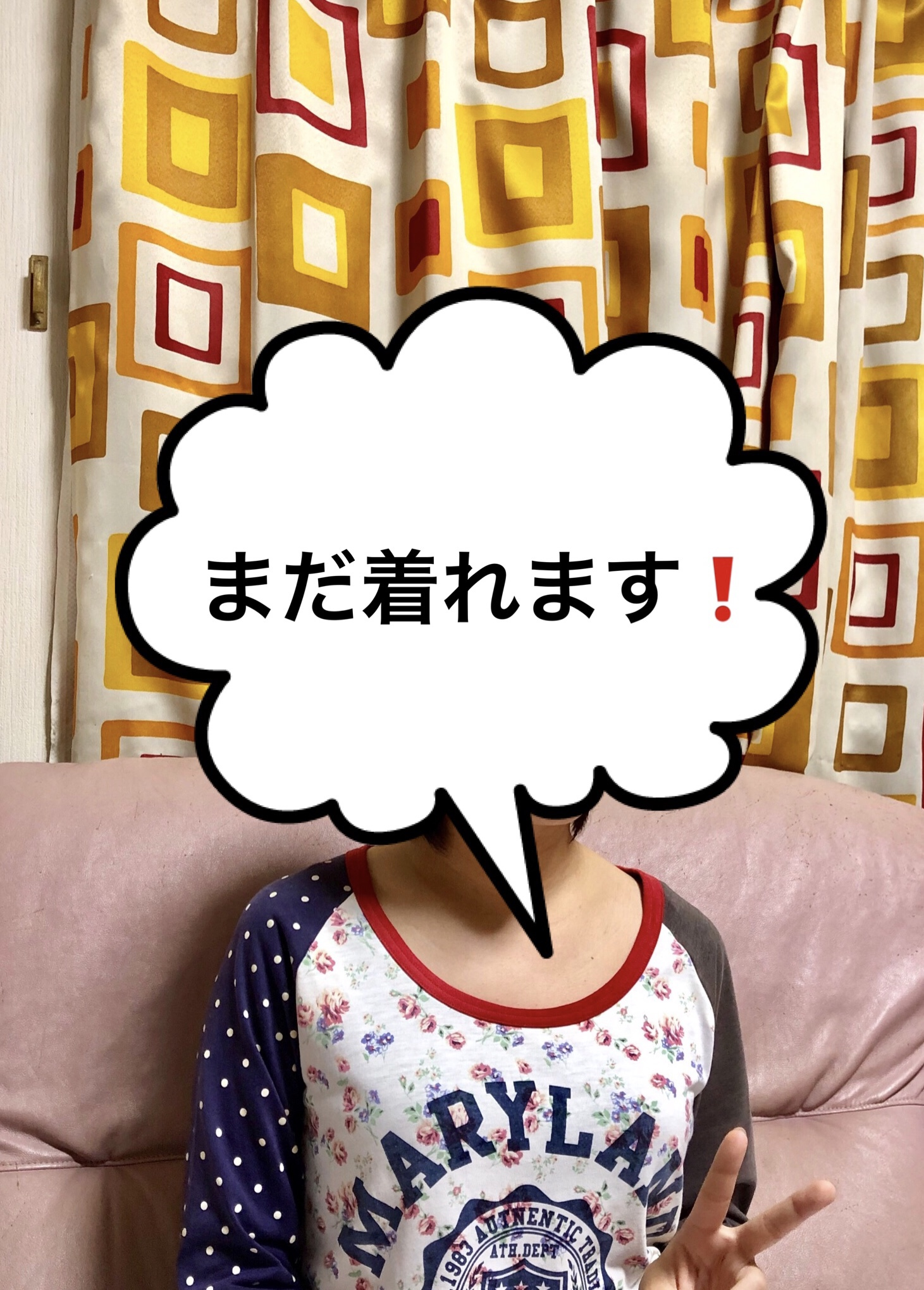 fc2blog_20190831213153ca1.jpg