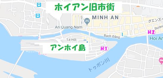 地図舟2020-01-17 (1)