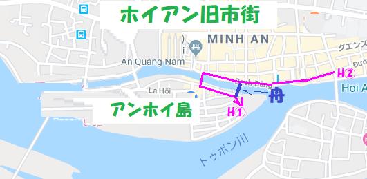 地図舟3-2020-01-17 (1)