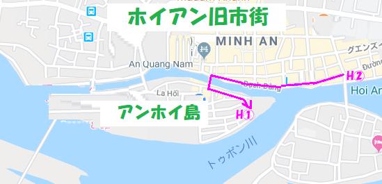 地図舟2-2020-01-17 (1)