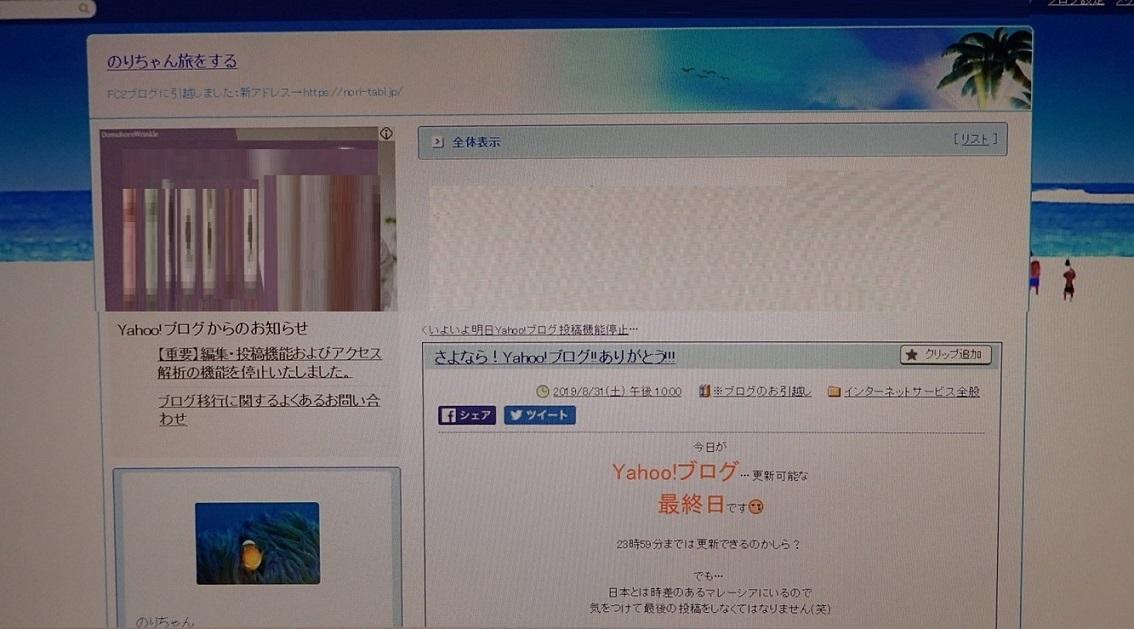 b32PC121364.jpg