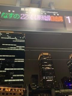 20191229_01.jpg